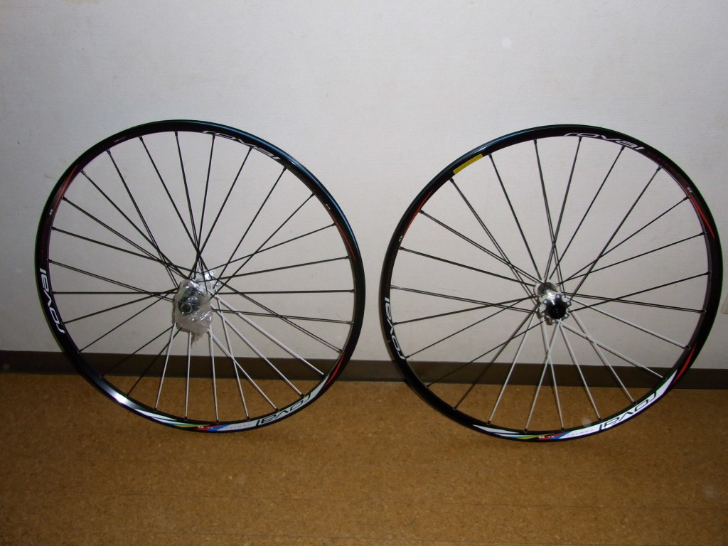 Roval Controle SL XC Disk Wheelset