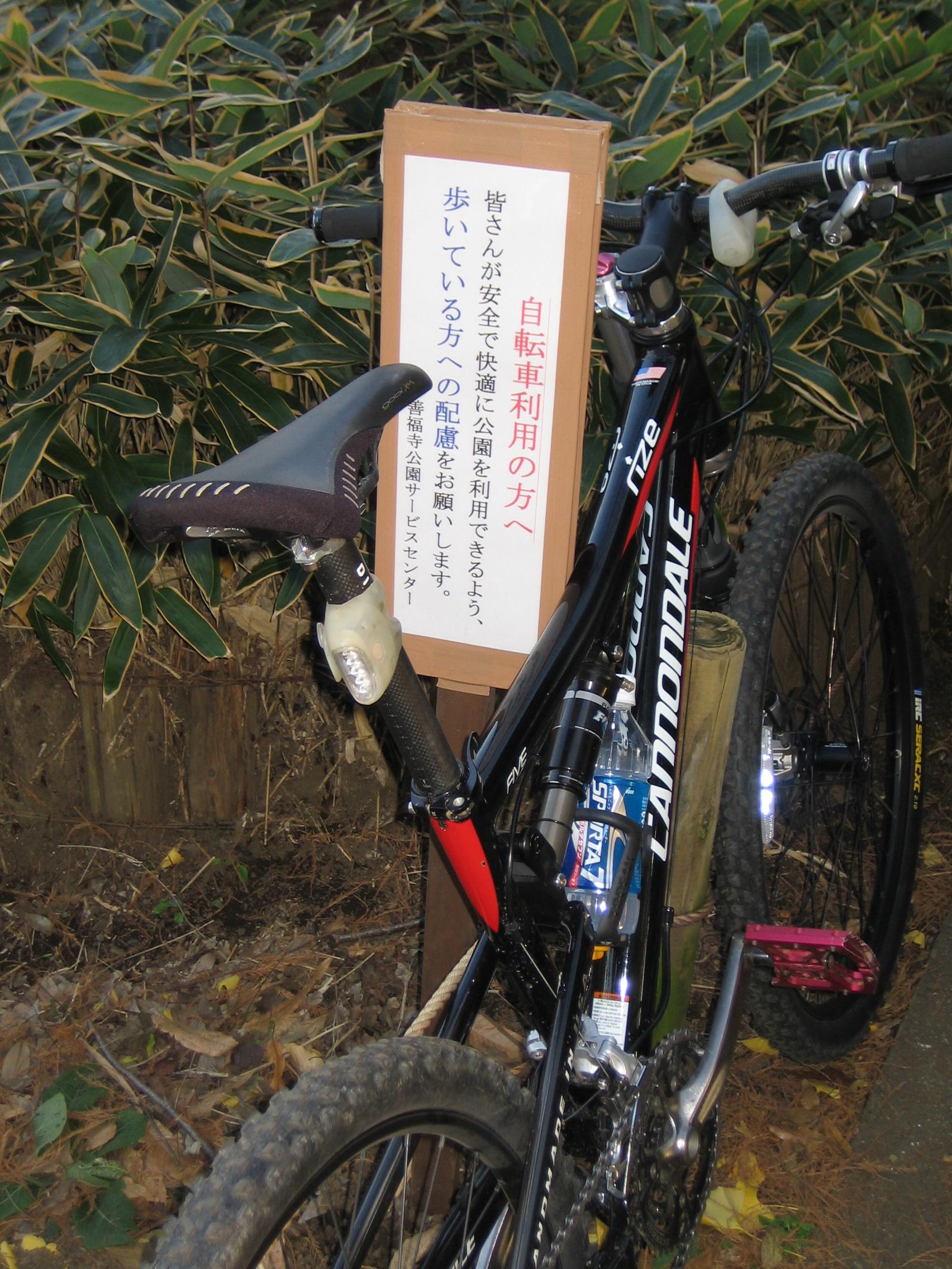 自転車利用マナーに関する立て札