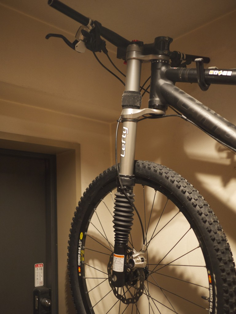 Magura Louise Front (6inch)