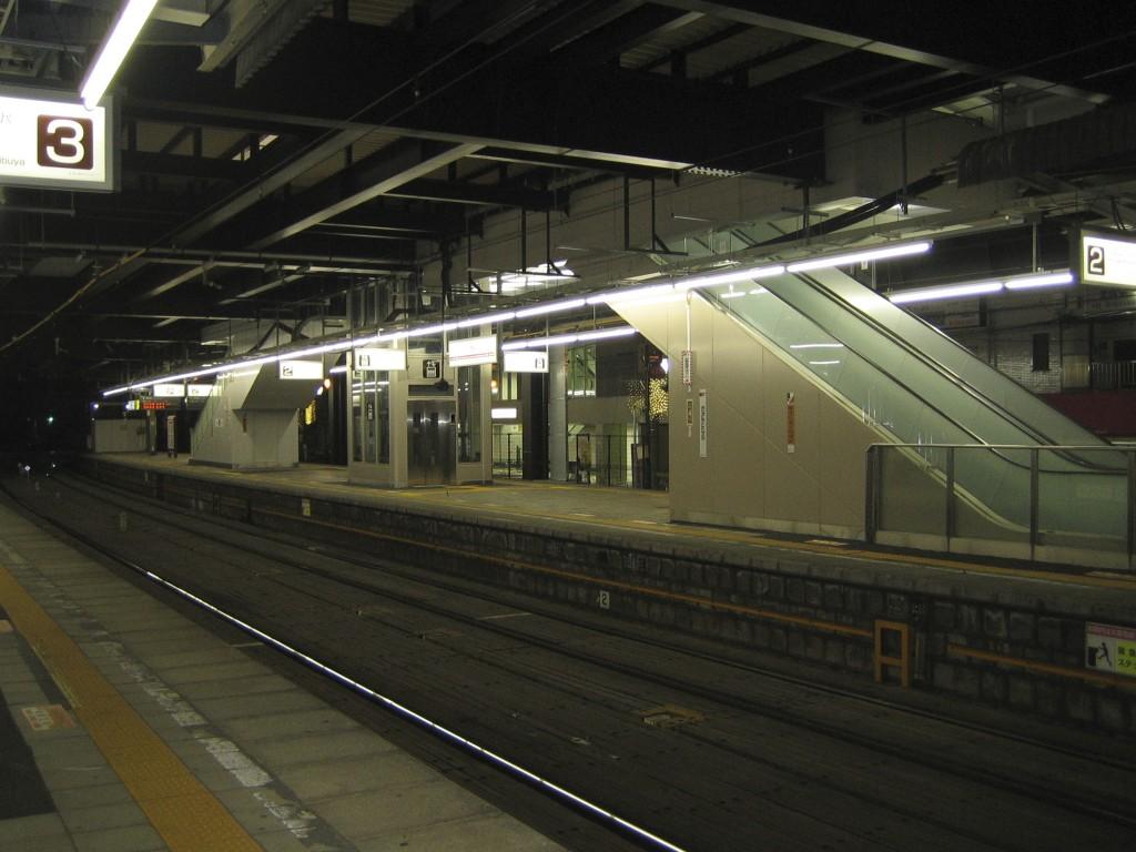 結婚したての頃の最寄り駅だった永福町駅。入り口が変わってきれいになっていました。
