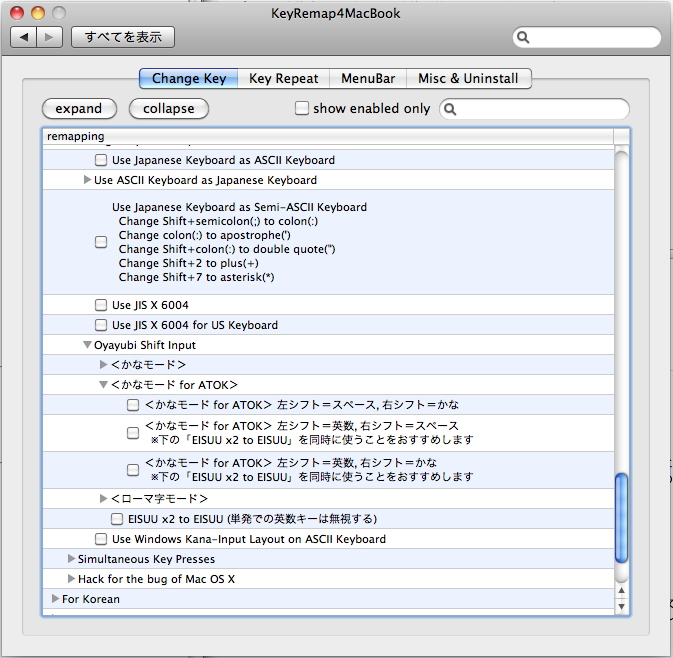 KeyRemap4MacBook