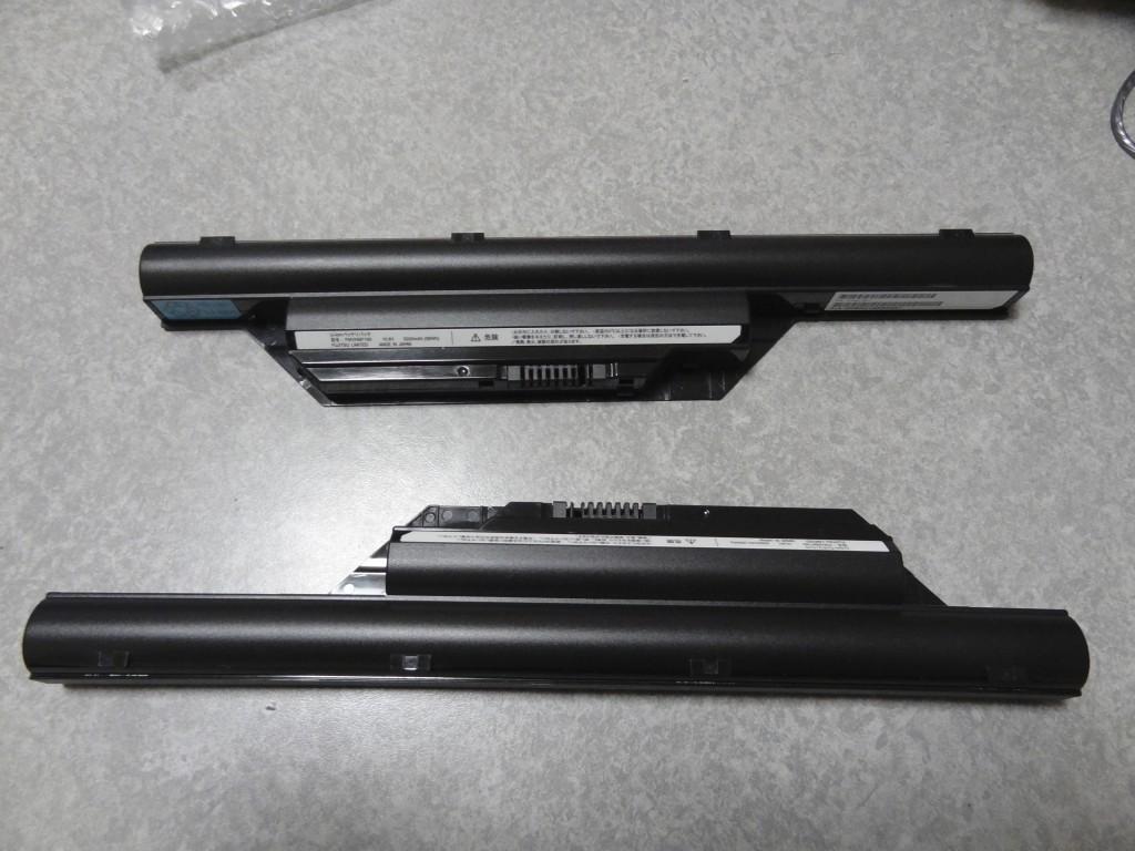 FMV-S8360用バッテリ FMVNBP160
