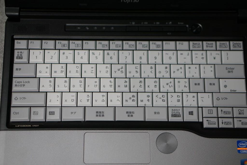 親指シフトキーボード搭載