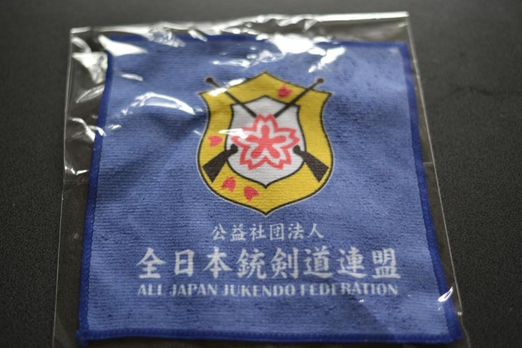 全日本銃剣道連盟様 ありがとうございました