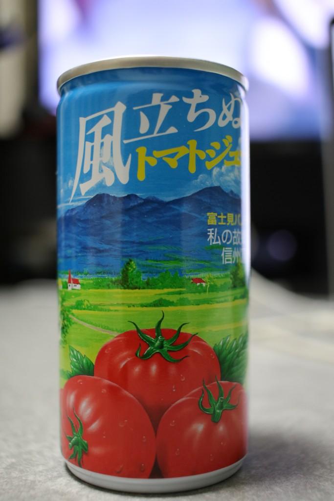 風立ちぬ トマトジュース