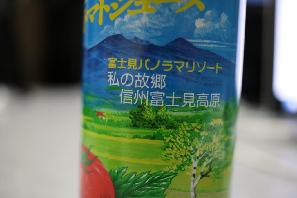 富士見パノラマリゾート 私の故郷 信州富士見高原