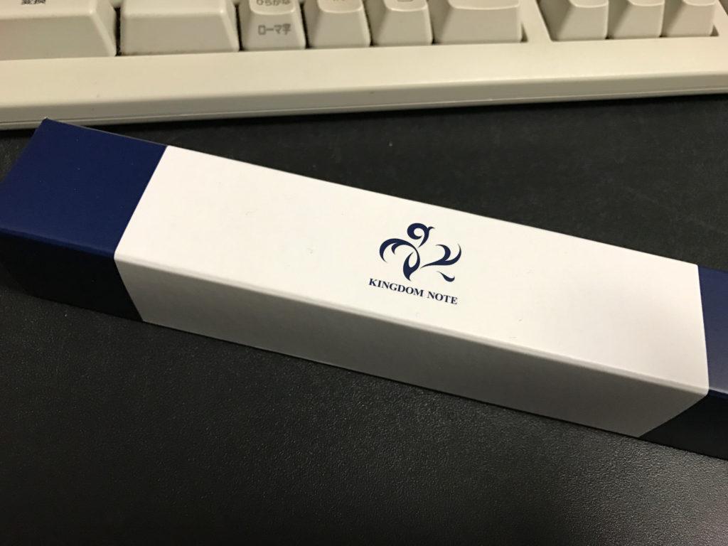 筆記具購入