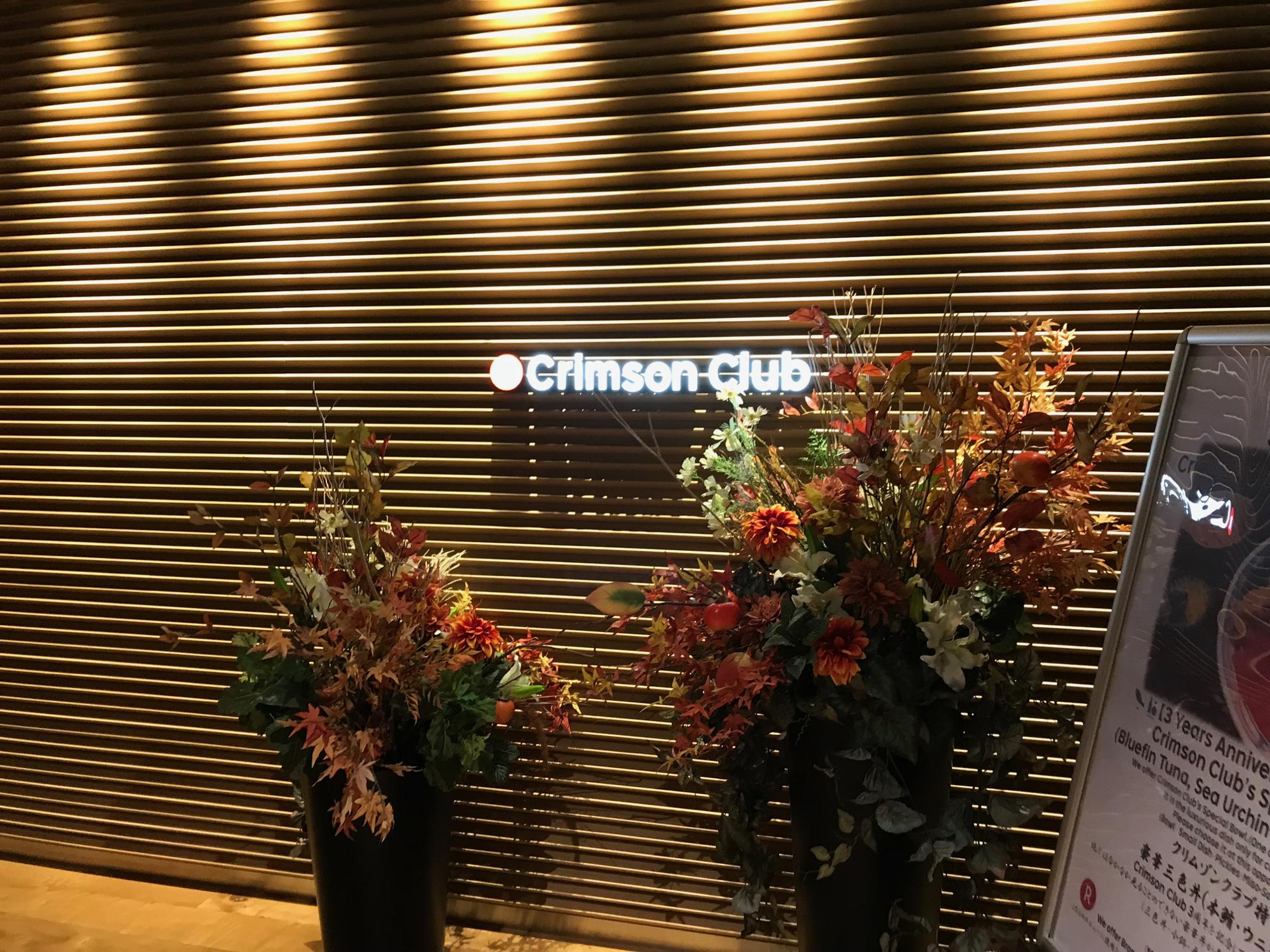 crimson club