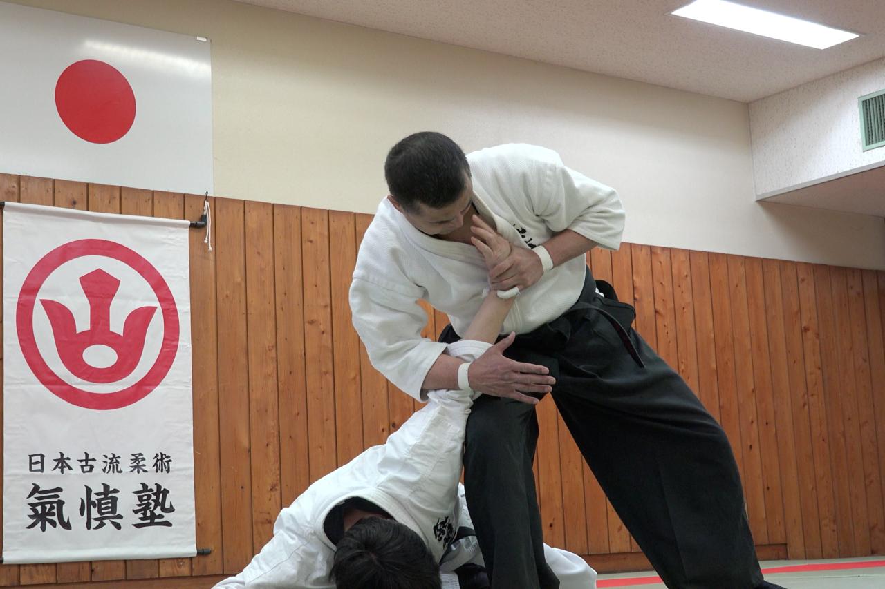 日本古流柔術 氣慎塾