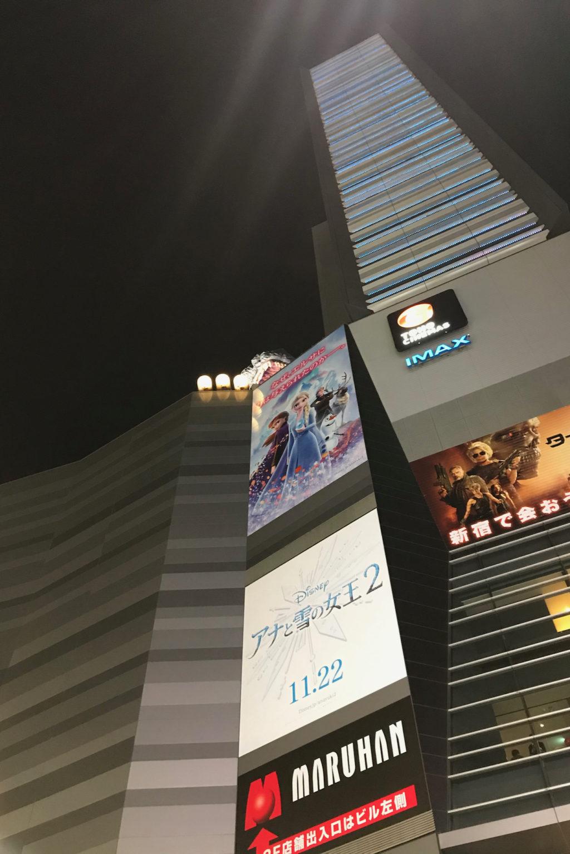 TOHOシネマズ新宿