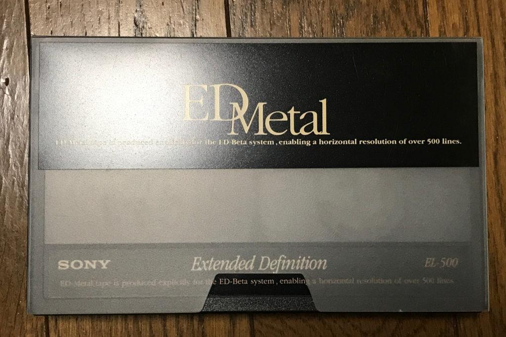 ED Metalテープ