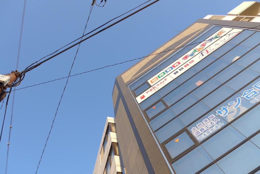 方南町駅前(P)