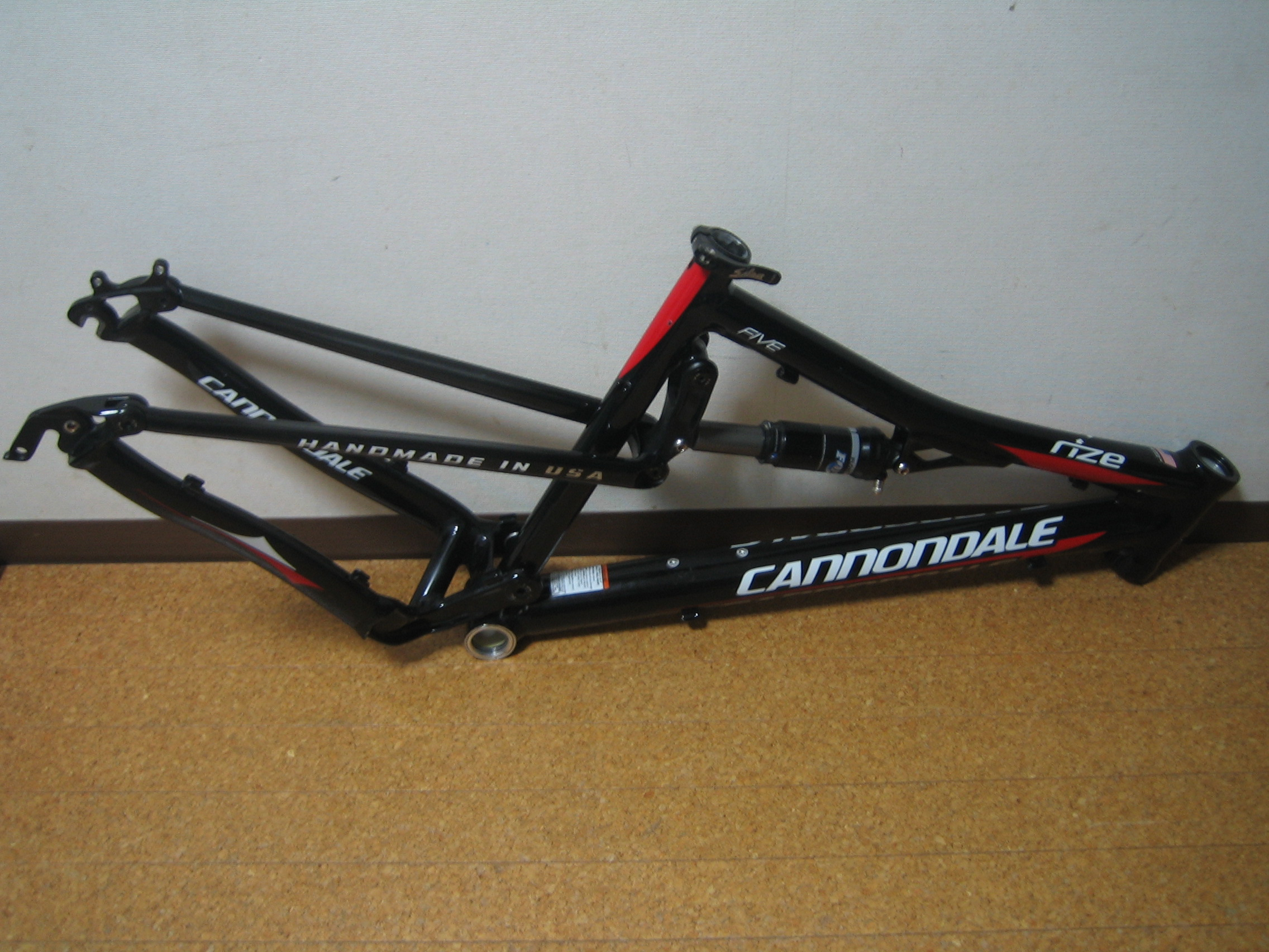 Cannondale Rize 5 Frame (2009)