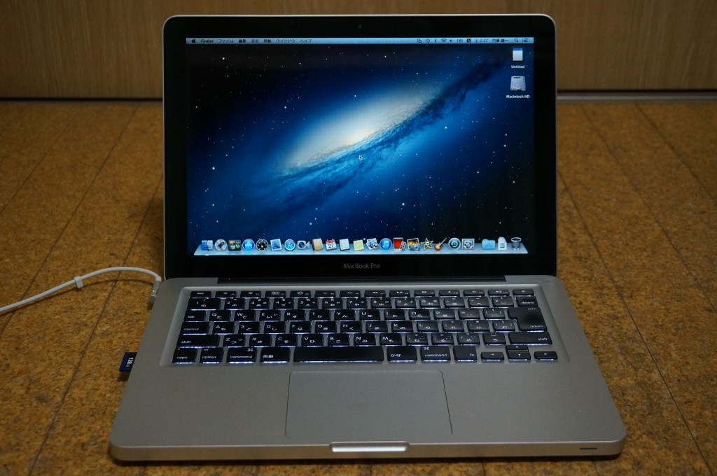 MacBook Pro 13'' early 2011