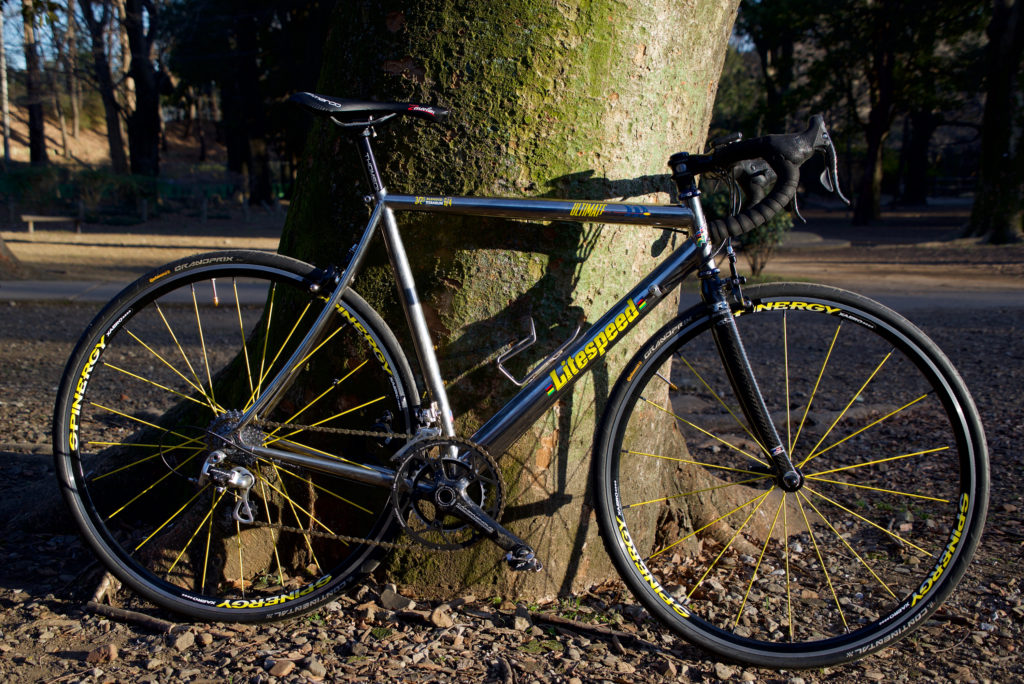 Litespeed Ultimate