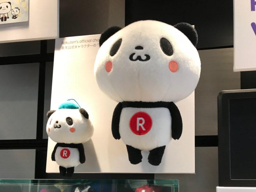 お買い物パンダ
