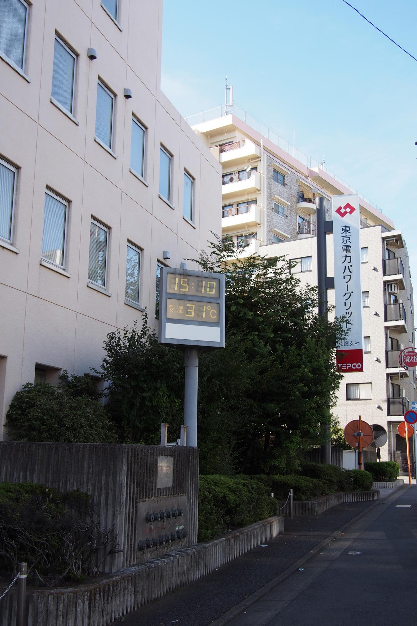 荻窪に着いた15:10頃は31℃