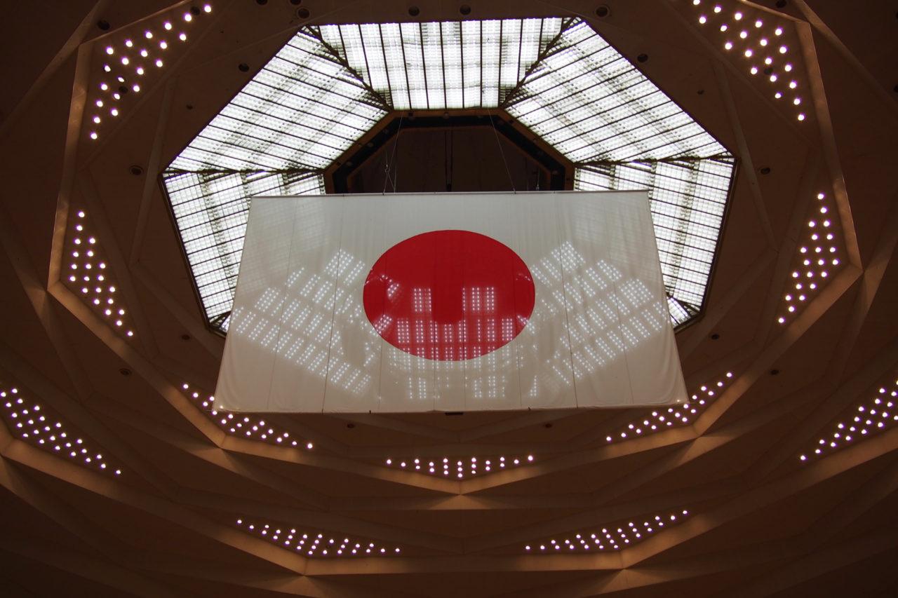 日本武道館の天井
