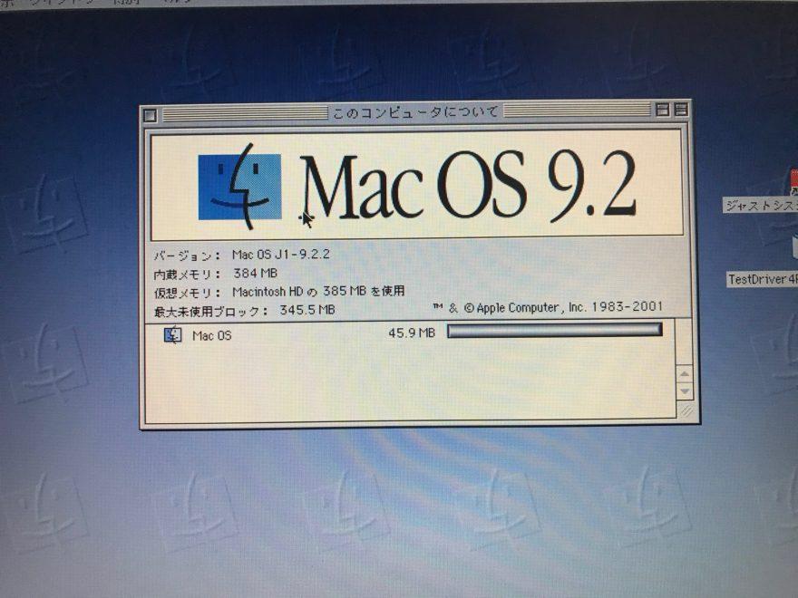 Mac OS 9.2.2