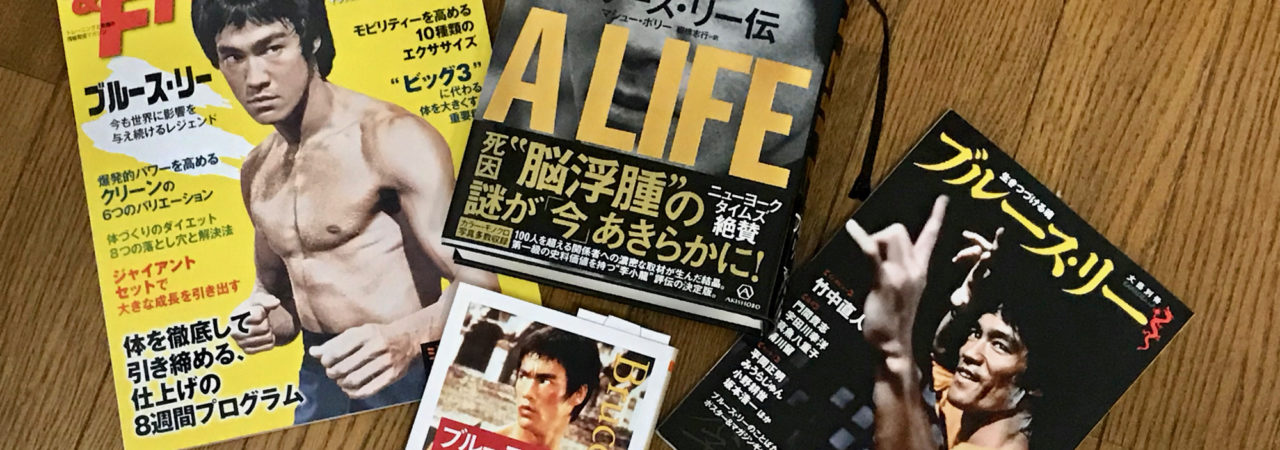 BRUCE LEE's Books