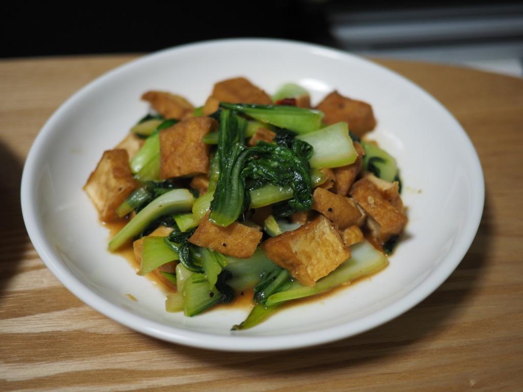 厚揚げと青梗菜の味噌炒め