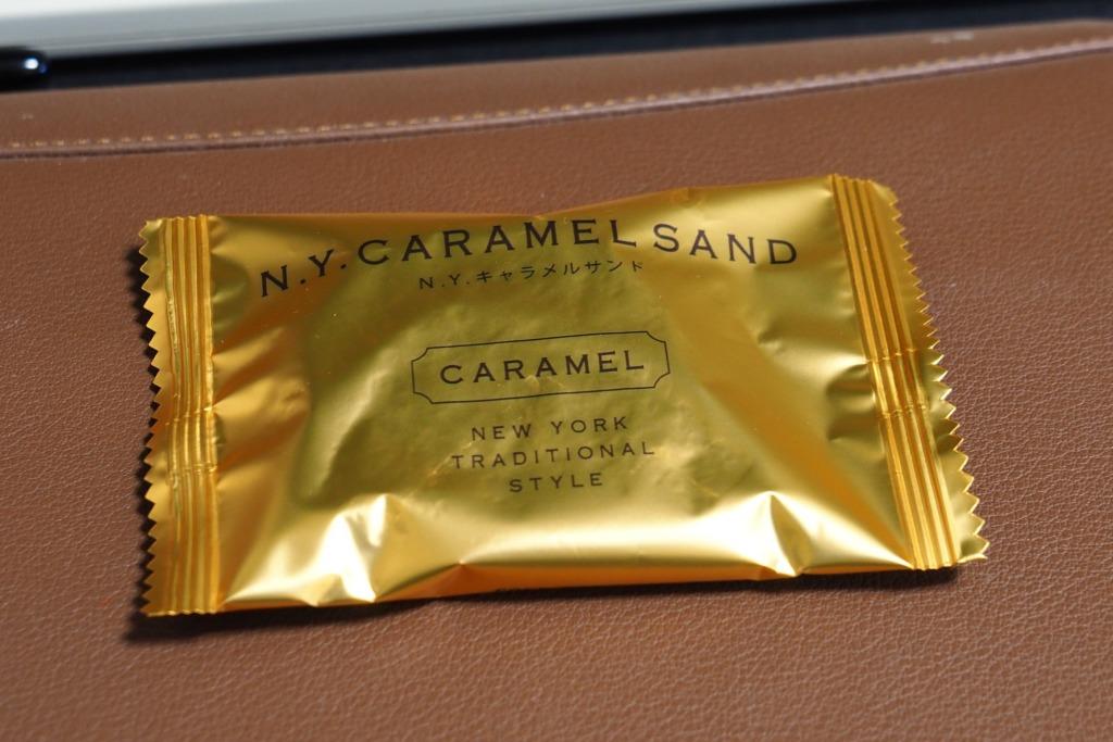 N.Y. CARAMEL SAND