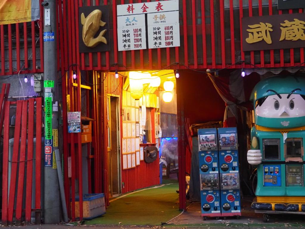 いい雰囲気出してる武蔵野園さん入口