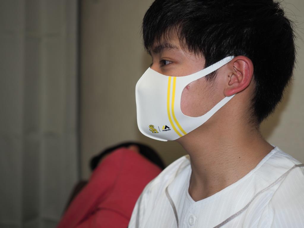 マスクもセット