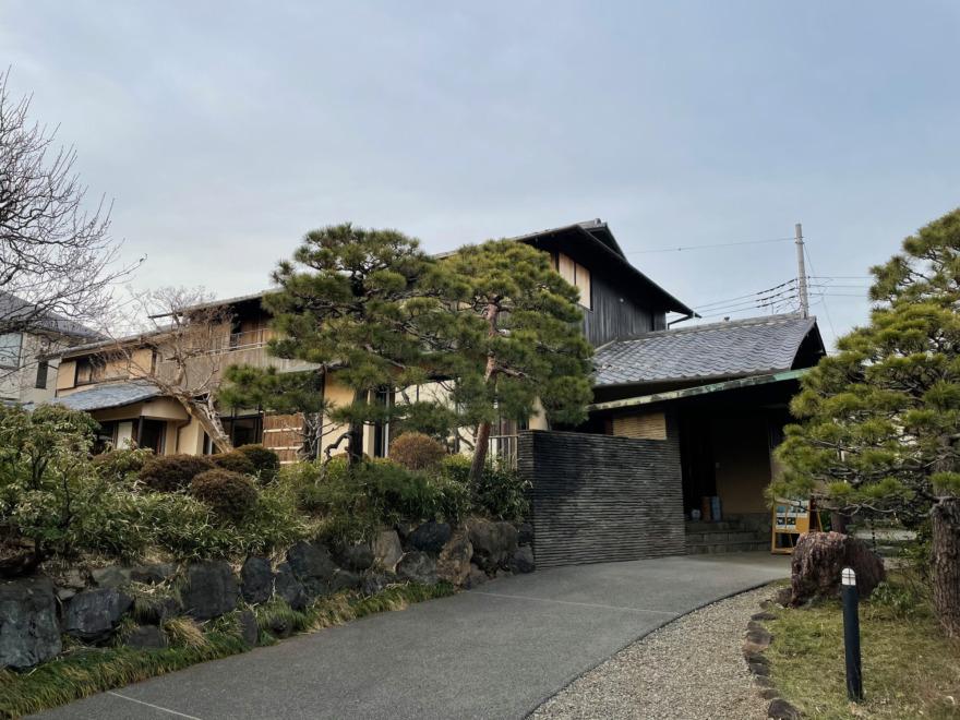 角川源義さんの邸宅