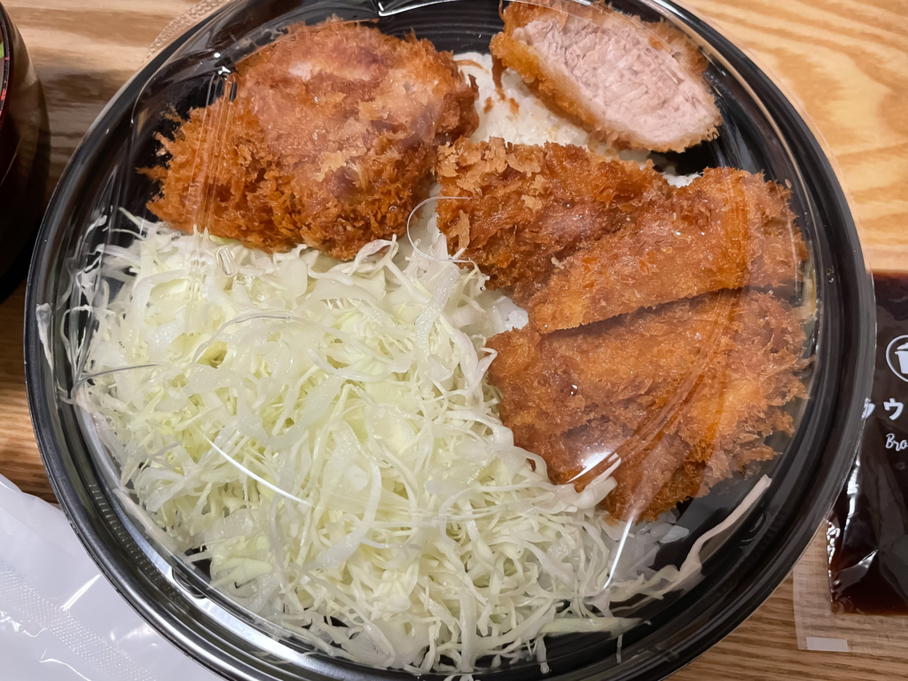 ドミグラスヒレカツ丼